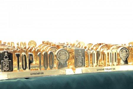 Шунхлай компани ТОП 100 ААН-ээр дахин шалгарлаа.