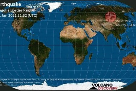 Одон орон геофизикийн хүрээлэн: Зургаан удаагийн газар хөдлөлтийн чичирхийлэл иргэдэд хүчтэй мэдрэгдлээ