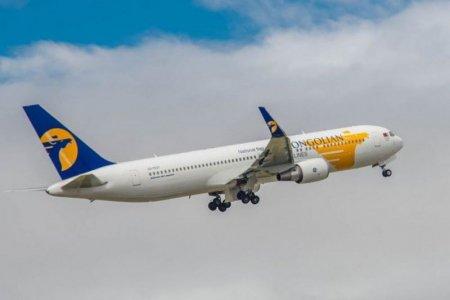 Цар тахлын дараах агаарын тээврийн салбарын сэргэлт, тогтвортой байдлыг хангах ИКАО-ын нэгдсэн тунхаглал гарлаа