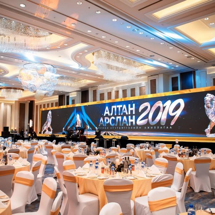 Алтан арслан 2019