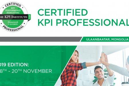KPI менежментийн олон улсын сургалт зохион байгуулагдах гэж байна.