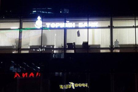 ТӨРИЙН БАНК Босоо туузан хөшиг хийлээ налуу цонх сэтгэл ханамж 100% ХААНХӨШИГ ХХК www.khaanhushig.mn 99634411-90634411-77104411-77014411