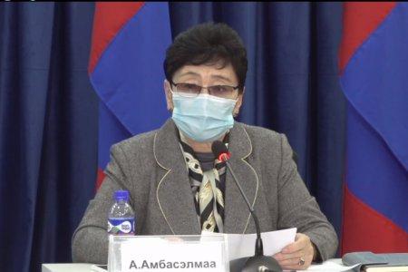 А.Амбасэлмаа: Өнгөрсөн 24 цагийн хугацаанд 61 хүнээс халдвар илэрлээ