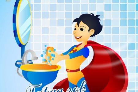 НЭМҮТ: Гараа савандаж угаацгаая