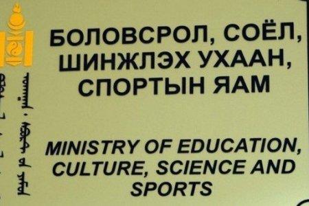 Сурагчдаас улсын шалгалт авахгүй