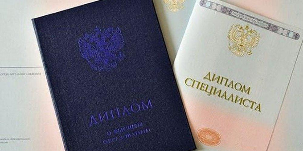Зачем иностранцам российский диплом?