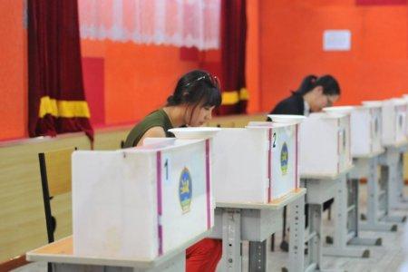 Хилийн чанадад байгаа Монголчууд 5-р сарын 30, 31-ний өдөр ерөнхийлөгчийн сонгуульд саналаа өгнө.