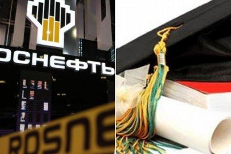 """ОХУ-ын """"Роснефть"""" компанийн ТЭТГЭЛГЭЭР  10 оюутныг суралцуулна"""