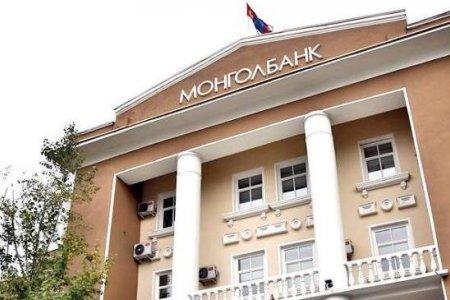 Монголбанк: Ипотекийн 6 хувийн зээл олголт хэвийн үргэлжилж байна