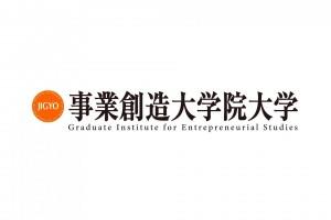 Удирдлагын ухааны институт