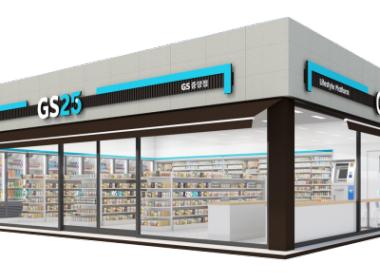 GS25 Токио
