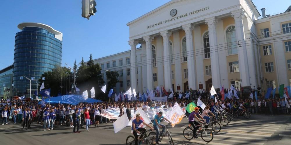 Башкирын улсын их сургууль