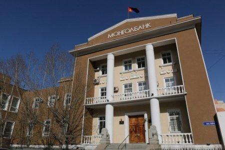 ФАТФ: Монголын эсрэг санхүүгийн хориг арга хэмжээ авахгүй