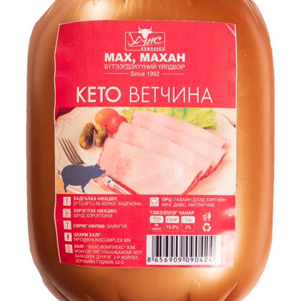 Ветчина /Гахай/