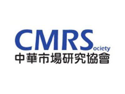 Тайваны маркетингийн судалгааны нийгэмлэг (CMRS – Chinese Taipei)