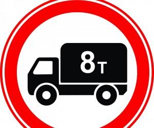 Ачааны машины хөдөлгөөн хориотой - 2.4