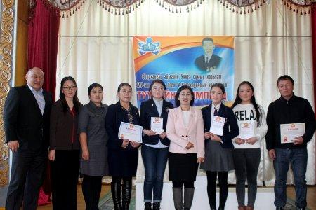 Монгол хэл бичгийн хичээлийн аймгийн төрөлжсөн олимпиад амжилттай зохион байгуулагдлаа.