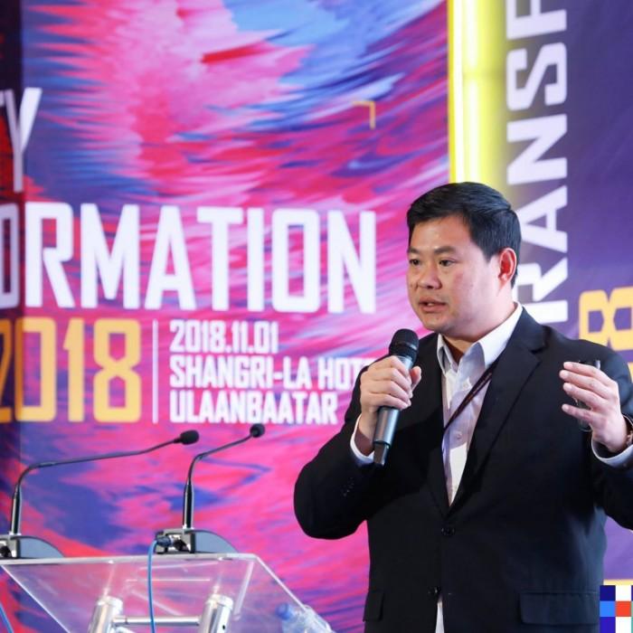 Security Transformation forum