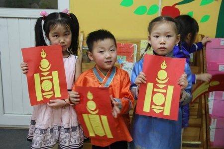"""Монголын Үндэсний музейн """"Алтан Соёмбо"""" Боловсролын хөтөлбөр"""