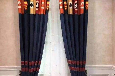 Хүүхдийн өрөөний тюль Хөшиг 50%Хямдарлаа 4м хөшиг 4м тюль 160.000 хүртэл үнэгүй  www.khaanhushig.mn  www.hushig.mn