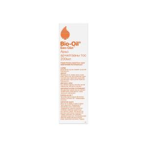 Bio-oil сорви язралтын эсрэг тос / 200мл