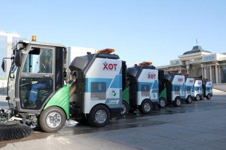 Гудамж талбайн цэвэрлэгээний зориулалтын машинууд үйлчилгээнд гарлаа