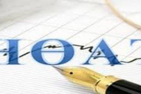 НӨАТ:  Үндсэн хөрөнгө худалдан авахад төлсөн албан татварыг хасалт хийх заавар.