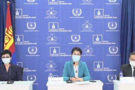 ЭМЯ: Улаанбаатарт шинээр 11 тохиолдол бүртгэгдлээ