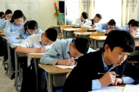 ЕБС-ийн сурагчдын улсын шалгалтын ХУВААРЬ