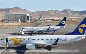 12-р сарын 3-нд орон нутгийн агаарын тээврээр зорчих зорчигчид 12-р сарын 2-оос шинжилгээнд хамрагдана
