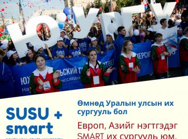 Орос хэлний шалгалтын жишиг даалгаврууд (mda.rs.gov.ru)