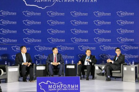 Монголын эдийн засгийн форум - 2019