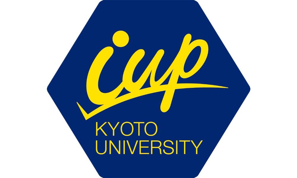 Киото их сургууль (iUP хөтөлбөр)