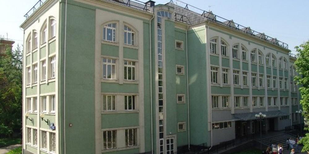 Московский государственный психолого-педагогический университет (МГППУ)