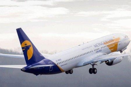 Хонконг-Улаанбаатар чиглэлийн тусгай үүргийн онгоцоор өнөөдөр 262 иргэн ирнэ