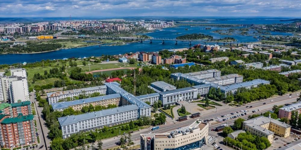 Иркутский национальный исследовательский технический университет (ИРНИТУ)