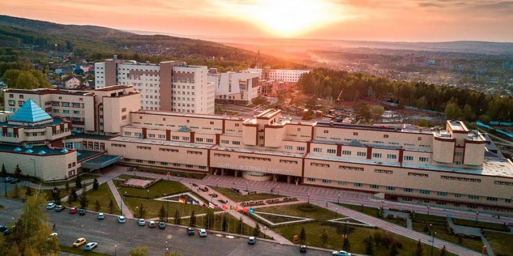 Сибирийн холбооны их сургууль (СибФУ)