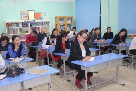 Зүүнбаян-Улаан сумын боловсрол, соёлын байгууллагуудад зөвлөн туслах үйл ажиллагаа зохион байгуулав.
