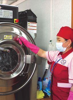 Угаалгын үйлчилгээ
