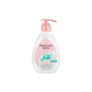 Silky hand бактерийн эсрэг гарын шингэн саван / 240мл