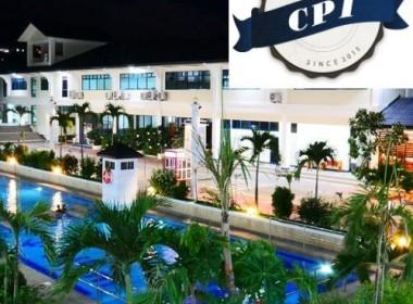 Cebu Pelis Institute /CPI/