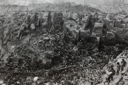 1986 оны Бразилын хамгийн том, хамгийн аюултай уурхай СЕРРА ПЕЛАДА