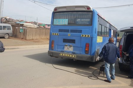 Автобуснуудад явуулын оношилгоо хийж байна