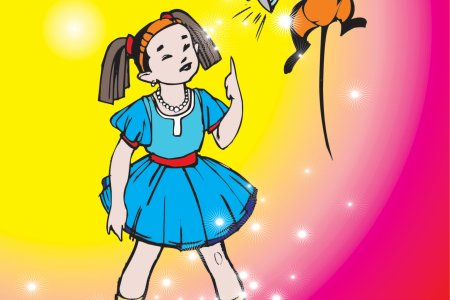 The Flying Mouse, Chinuukhei and The Little Girl, Alimaa