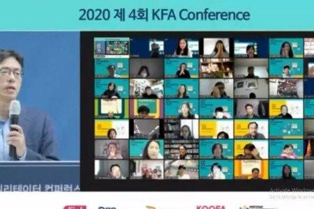 2020 4th KFA Conference