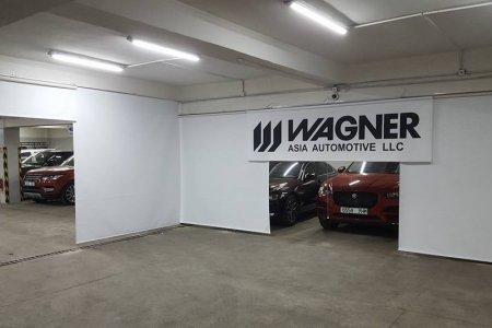 WAGNER ASIA AUTOMOTIVE LLC huildag hushig www.khaanhushig.mn ХААН ХӨШИГ ХХК ОФФИС 99634411 90634411 77104411 77014411