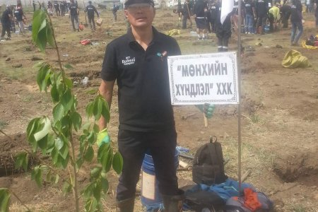 ТАЛАРХАЛЫН БИЧИГ ГАРДАН АВАВ.