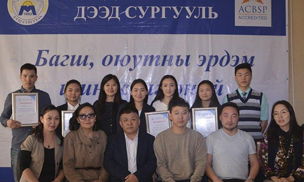 Уламжлалт Оюутны эрдэм шинжилгээний хурал боллоо