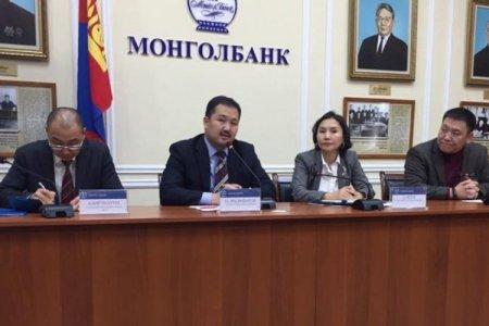 Монгол банк: 2020 онд багтаан саарал жагсаалтаас гарах зорилгоор ажиллаж байна