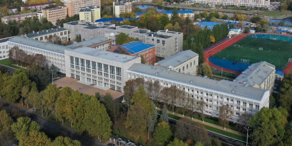 Кубанский государственный университет (КубГУ)